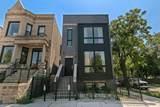 3259 Hirsch Street - Photo 1