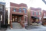 3541 Claremont Avenue - Photo 1
