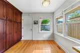 4455 Rosemont Avenue - Photo 7