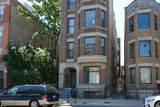 1407 Erie Street - Photo 1