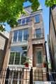 1035 Hermitage Avenue - Photo 1