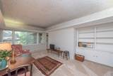 923 Forest Avenue - Photo 13