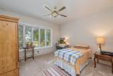 923 Forest Avenue - Photo 17