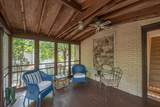 923 Forest Avenue - Photo 34