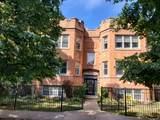 5330 Sawyer Avenue - Photo 1