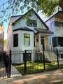 1523 Victoria Street - Photo 1