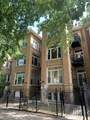 4821 Sawyer Avenue - Photo 1