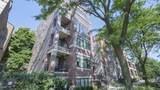 3518 Wilton Avenue - Photo 1