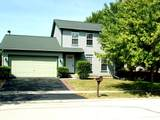 21138 Covington Drive - Photo 1