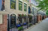 359 Superior Street - Photo 22