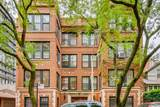 3152 Hudson Avenue - Photo 1