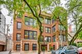 3152 Hudson Avenue - Photo 2