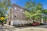 1705 Lemoyne Street - Photo 1