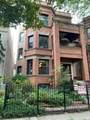 5412 Glenwood Avenue - Photo 1