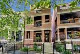 1031 Newport Avenue - Photo 1