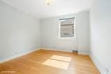 9310 Oakley Avenue - Photo 9