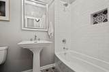 4446 Campbell Avenue - Photo 16