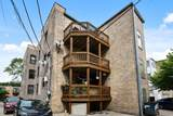 857 Ainslie Street - Photo 16