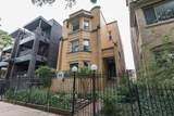 5240 Kenmore Avenue - Photo 1