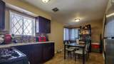 5551 Shields Avenue - Photo 4