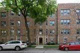 803 Elmwood Avenue - Photo 1