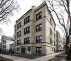 3751 Marshfield Avenue - Photo 1