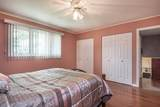 10101 84th Avenue - Photo 13