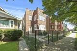 1523 Long Avenue - Photo 3
