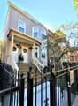 4909 Potomac Avenue - Photo 2