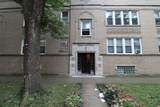 2507 Thorndale Avenue - Photo 2