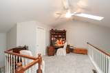 2072 Charter Point Drive - Photo 11