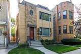 5911 Virginia Avenue - Photo 1