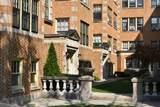 250 Washington Avenue - Photo 1