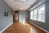 1407 North Shore Avenue - Photo 2