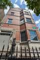 1712 Pierce Avenue - Photo 1