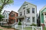 2102 Belle Plaine Avenue - Photo 1