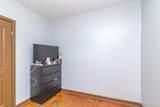 5016 Meade Avenue - Photo 12