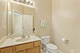 5304 Cobblers Crossing - Photo 13