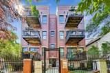 1618 Claremont Avenue - Photo 2