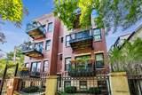 1618 Claremont Avenue - Photo 3
