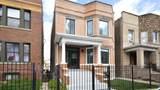 2904 Diversey Avenue - Photo 1