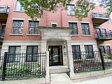 1450 Halsted Street - Photo 1