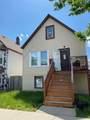 3036 Kostner Avenue - Photo 2
