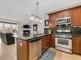 2801 Oakley Avenue - Photo 12