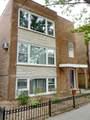 5443 Artesian Avenue - Photo 3