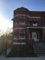 5602 Ada Street - Photo 1