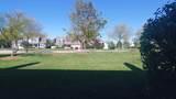 191 Lawn Court - Photo 24