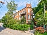 1712 Wood Street - Photo 1