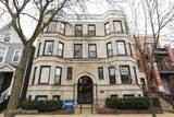 3736 Clifton Avenue - Photo 1