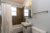 4123 Meade Avenue - Photo 15